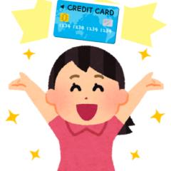 【イオンカード×WAON×現金】イオンで一番お得な支払い方法は?