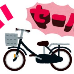 イオンの自転車って本当にお得?評判や修理時の対応・安く買う方法まとめ