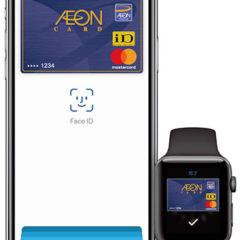 イオンカードをApple Payに登録する注意点|5%オフやWAONの取り扱いは?